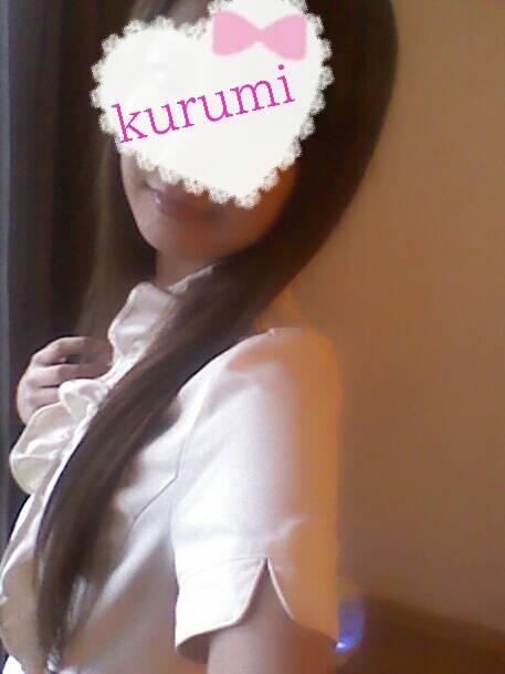 kurumiblog