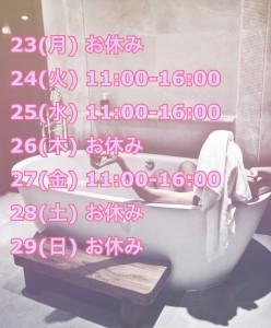 C2C268AB-D1F5-45B0-AB82-EF2D348B3203