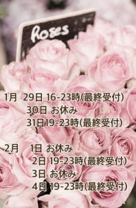 922EA091-BAFC-4DA3-9A3D-BCF550292638