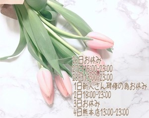 00994BF0-58D5-425D-8792-2708A61B07D0