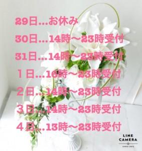 IMG_3808