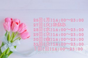1521892670129