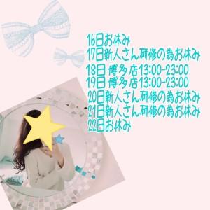 0DB74328-1968-4B18-8879-7D5061DCD214