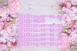 1522514750271