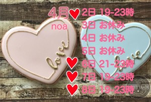 BE8B840F-F424-4BA2-AE95-063294095BA2