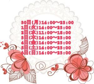 1525240639641