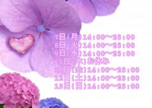 1525355661758