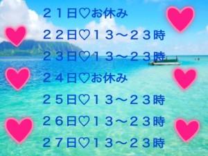 2E03EA89-1D4C-484E-BCD5-E244164441D5