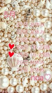 36C7EC70-A1D2-4D21-A938-B58A6DDA49DE