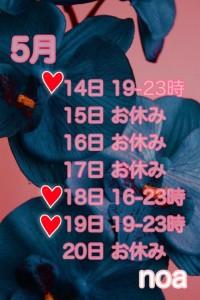 58D4EE38-1DFD-4F95-8950-74D0452F97DC