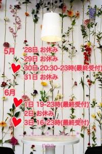 ABED27E6-C2FA-4C93-A7F3-6C0DDA206C01
