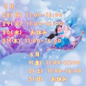 B10B635A-61AF-4569-85A6-37873BAE4B8A