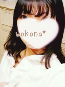 wakana