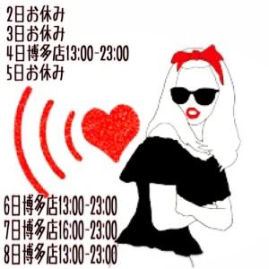 216B6D26-0F58-4D56-9D17-A0EFF85196B4