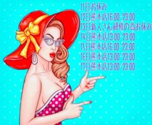 25BFE5B6-8482-4B7E-BD64-C6E24D57E512
