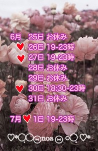 47719D99-8D4B-44CB-BC68-7CE66D736631