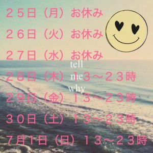 48504F46-A5E7-40B7-B6A0-15E8B011F574