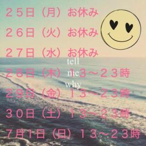 4A87866B-E7B2-4EF0-9032-7ECDF5D53B2C