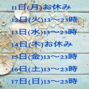 526BA1B6-8AE5-4A10-8CC2-28267A5E8F2B