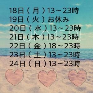 56C8C47E-309A-4F55-BC60-37AB82DEE204