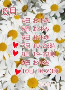 7A337554-14B9-4492-A4FE-67D48C2A01A9