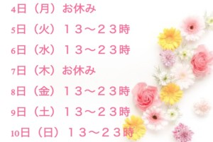 9D2DFE58-48B4-4BEB-971F-83091412631F