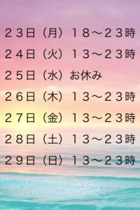 037FDE04-ECBF-4BBE-B112-B3CCAB1585FD