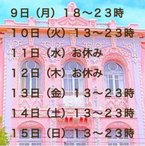 18A1E33A-E44C-443C-B74C-EEA6DAE3D8E1