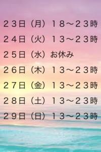1C25AB8E-B7FC-478E-BED8-9F785C60B9D9