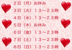 28B0BF37-0D46-43AB-B922-A0F48C5FA6D5