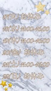 5CD94986-1F92-411E-B2E3-106E5138CF74