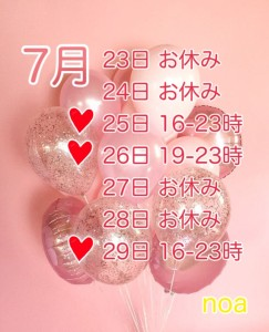 67B1DF56-FBC1-42DF-8EBF-0B4A90ADCE03