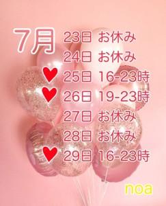 90A14417-AD32-4319-B15D-D2D2911C3F19