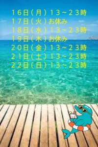 9462E57C-40F5-457E-948C-D91AA0C0F778