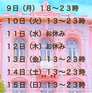 9F7601B5-0891-4F30-8741-F73737C9A357