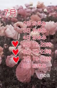 A56F6AEC-307E-4206-B14D-C099304FA019