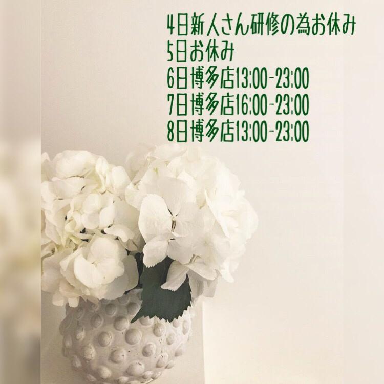 CF7187AD-3D1A-482C-A9DF-45B664D29004