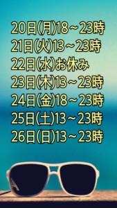 0A9F5A24-141C-4F1D-A5D9-7E16AFEC57D4