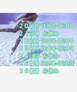 512A22CA-5876-4E03-B902-8AE34DEAEF9C