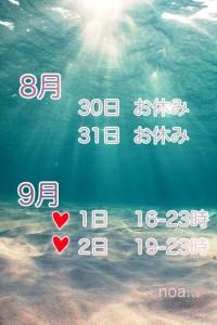 B091AC85-A41B-41E0-943A-A493B92C4ACE