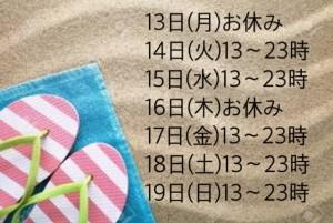 CC044027-14C4-4A6A-89B5-6D8BCE6336E7
