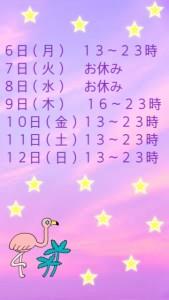 DE167953-1E7F-4945-BB2A-A4CB9C3A8A79