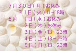 E831BA05-0C53-46F6-8A2B-CB0B670C9B50