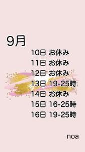 03DD1591-DF17-4BAB-B2E7-632D589BA513