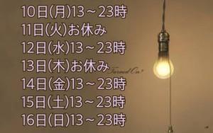 1F134F41-5C51-4895-B577-967EB41AB5FB