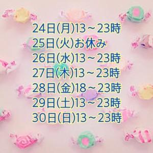2AD3711C-E871-497D-A6BD-DAA502F66BB6