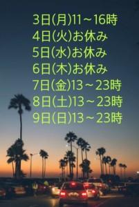 342D0D93-C056-45E1-B7D5-937AD1AEA7F0