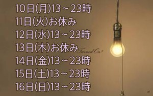 3B920694-C5D0-4ACA-80F5-7CEA8DAC811F