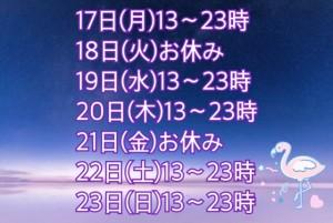 68D37926-0F5B-4C3A-94DA-C61E6A3781E0