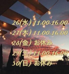 73C5704A-A1D7-4BD0-B0AC-04B0E9EB476D